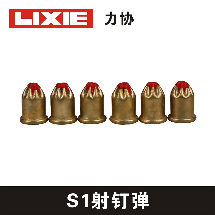 S1易胜博官方app下载弹